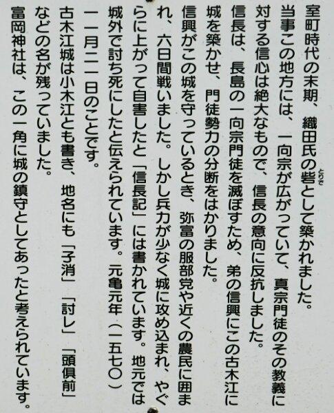 古木江城2.jpg