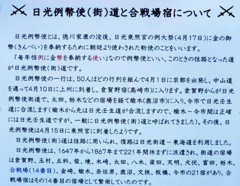 合戦場4.jpg