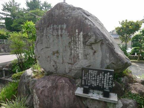 吉弘統幸の碑.jpg