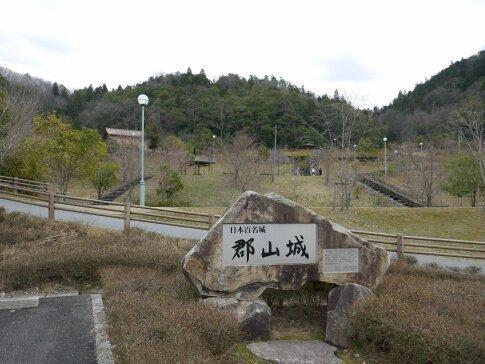 吉田郡山城.jpg