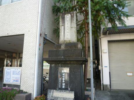 坂本龍馬生誕の地2.jpg