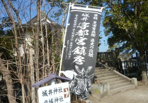 城井神社2.jpg