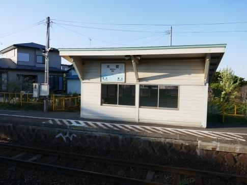 大蛇駅.jpg