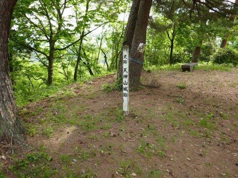 天神山城跡.jpg