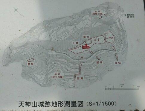 天神山城跡4.jpg
