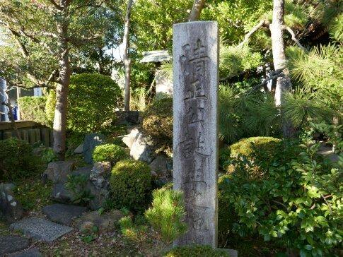 妙行寺2.jpg