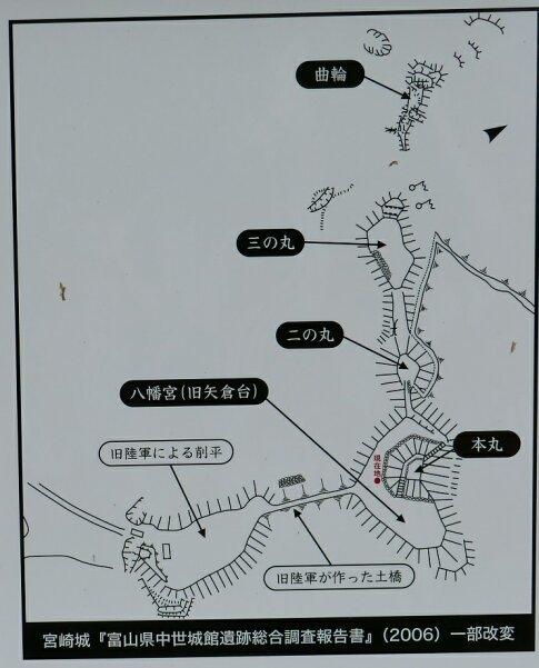 宮崎城址3.jpg