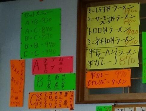 宿場食堂5.jpg