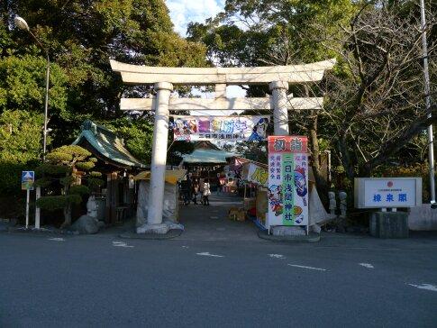 富知六所浅間神社1.jpg