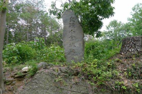 小倉城跡1.jpg