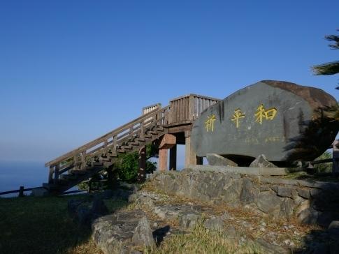峰山公園.jpg