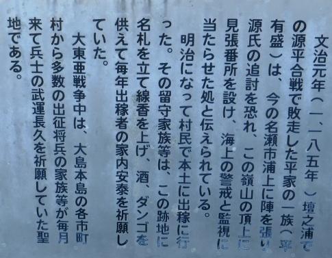 峰山公園5.jpg