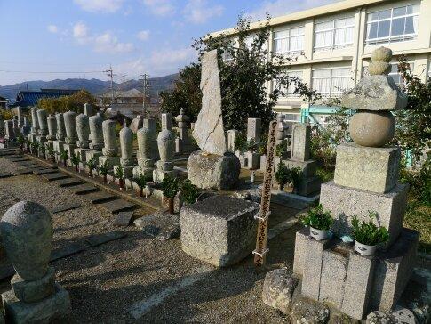 志方城跡 櫛橋家墓所.jpg