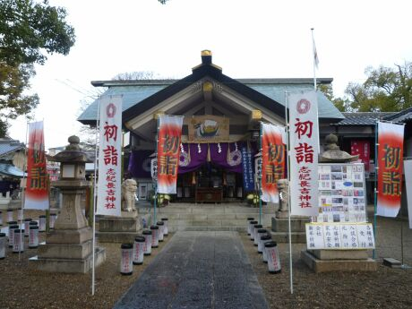 志紀長吉神社2.jpg