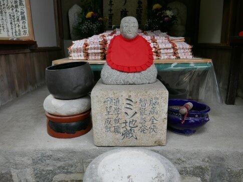 才蔵寺5.jpg