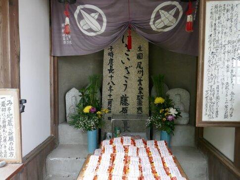 才蔵寺6.jpg