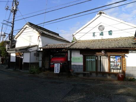 日光例幣使街道 栃木宿6.jpg
