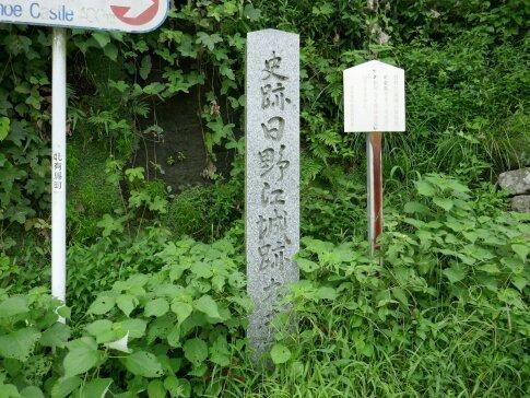 日野江城址.jpg