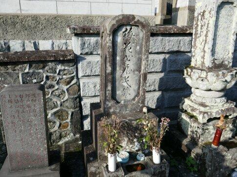 晧台寺 近藤長次郎の墓.jpg