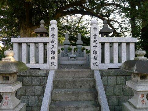 曽我兄弟の墓.jpg