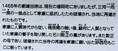 本宗寺4.jpg