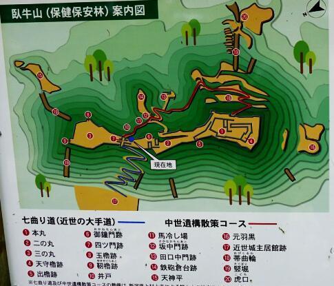 村上城解説2.jpg