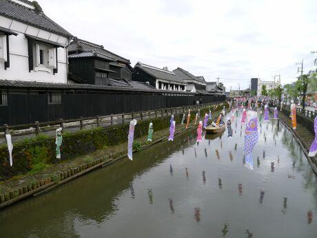 栃木塚田記念館1.jpg