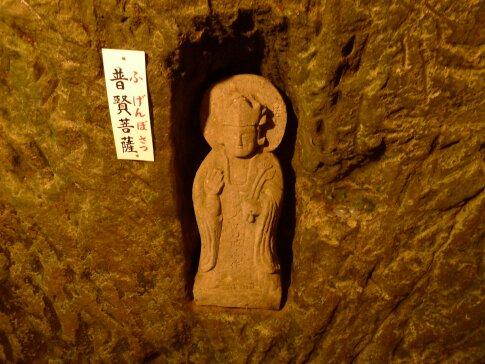 桂昌寺跡 地獄極楽10.jpg