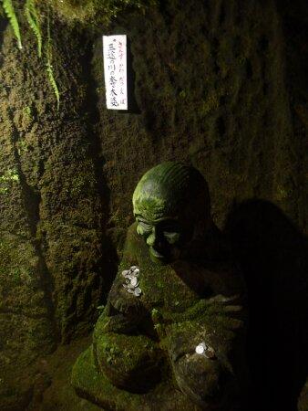 桂昌寺跡 地獄極楽8.jpg