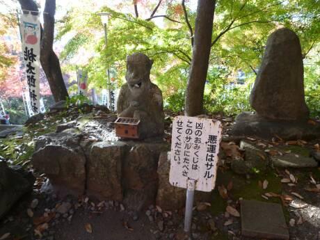 桃太郎神社4.jpg