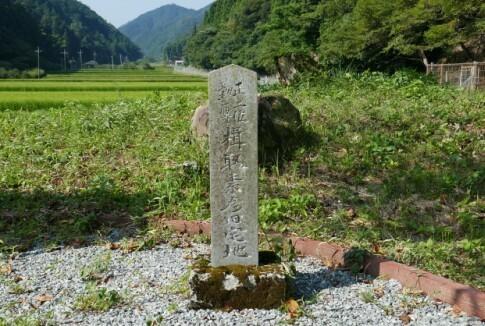 桜楓山荘跡3.jpg