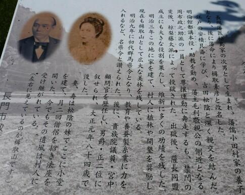 桜楓山荘跡4.jpg