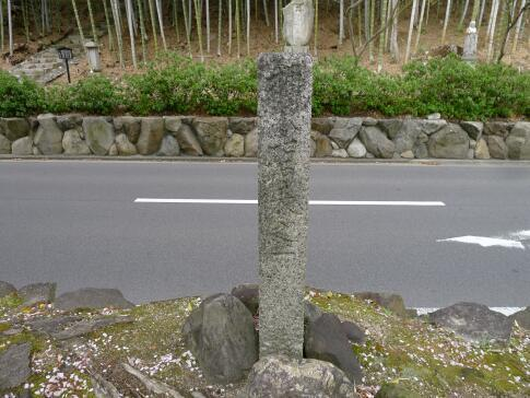 桶狭間古戦場公園 七石表.jpg