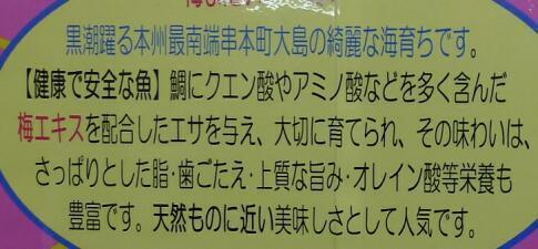 梅まだい丼2.jpg