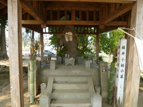 横井小楠の墓.jpg