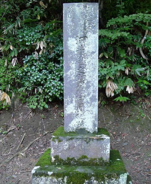 河井継之助の墓.jpg