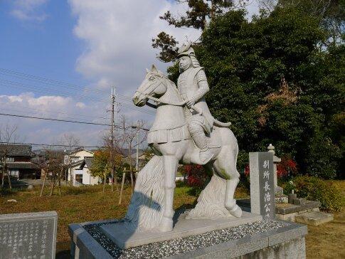 法界寺 別所長治像.jpg