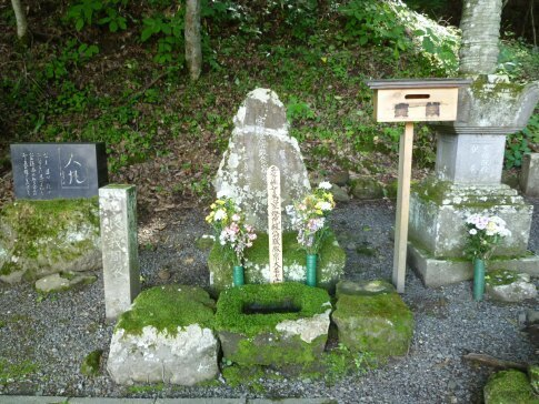 法華寺 吉良義親の墓3.jpg