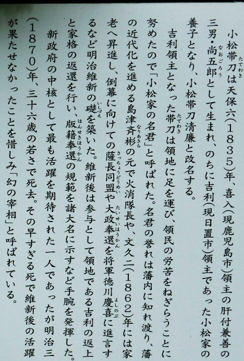 清浄寺2.jpg