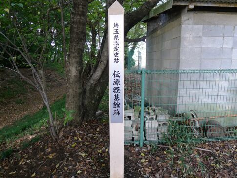 源経基館跡.jpg