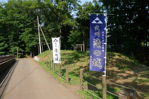 滝の城2.jpg