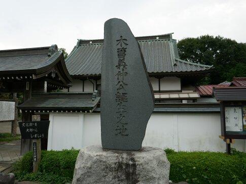 班渓寺2.jpg