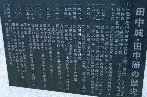 田中城趾3.jpg