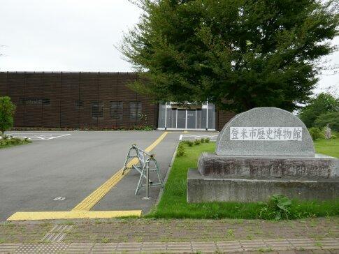 登米市歴史博物館.jpg