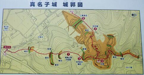 真名子城.jpg