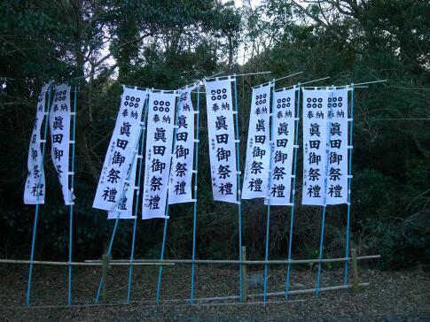 真田神社4.jpg