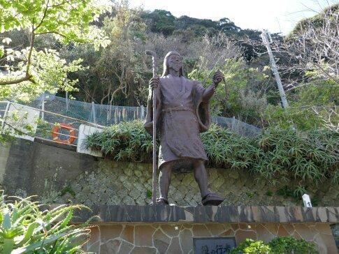 石廊崎灯台 役の行者.jpg