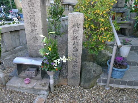 石津川古戦場2.jpg
