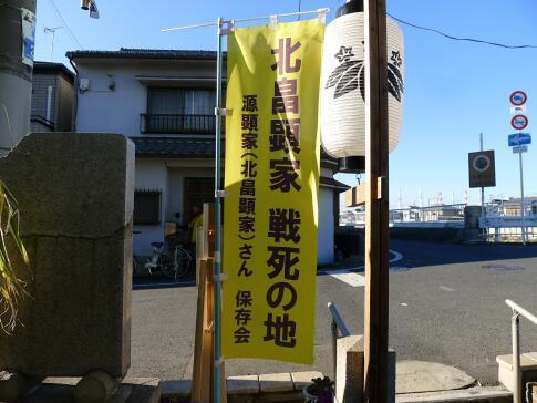 石津川古戦場5.jpg
