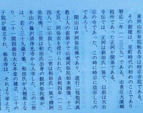 称名寺2.jpg